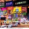hong-kong-july-10-2017-600w-691679173