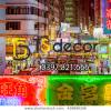 hong-kong-june-20-mongkok-600w-439899349
